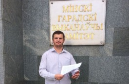 Over 200 signatures for moving the workshops of Minsk Tractor Works are filed to Minsk City Council