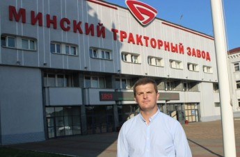 The authorities are considering the possibility ofremoval ofaMinsk Tractor Works facility beyond the city limits