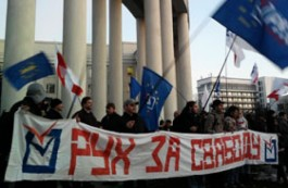 Meeting of MFF Minsk activists (photos)