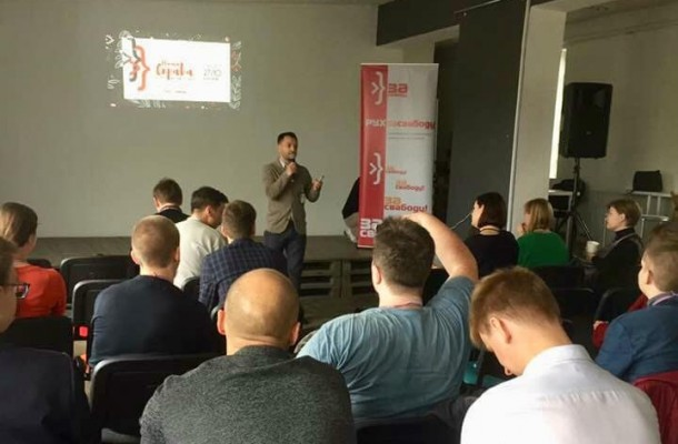 The Belarusian Youth Forum is held in Minsk