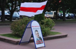 An MFF member is detained in Minsk while distributing leaflets