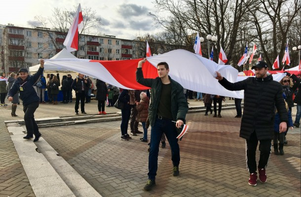 Organizers ofthe Freedom Day celebration inMinsk refuse topay the police
