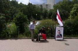 The picket to collect signatures in support of Hubarevič is attacked